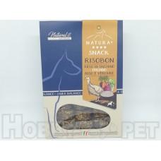 Cibus Pet Snack Risobon Tacchino 80gr
