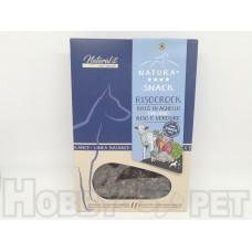 Cibus Pet Snack Risocrock Agnello 80gr