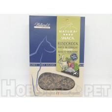 Cibus Pet Snack Risocrock Coniglio 80gr
