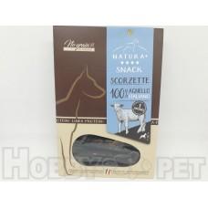 Cibus Pet Snack Scorzette di Agnello 80gr